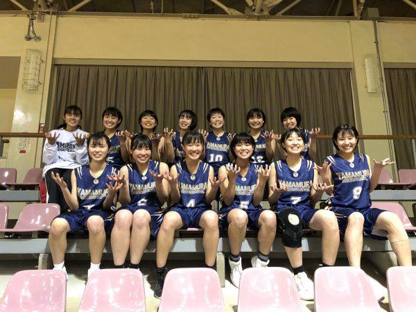 女子バスケ部、新人県大会ベスト32