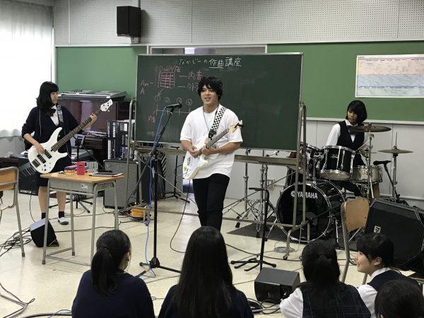 軽音楽部・OBによる作曲講座,PA講座