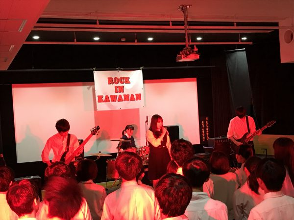 軽音楽部・川越南高校主催合同ライブ参加