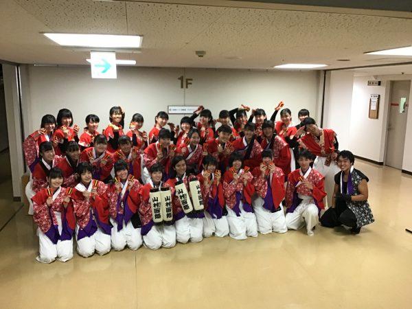 よさこい部 音楽と癒しのお祭りNBS NWEC Festival オープニング出演