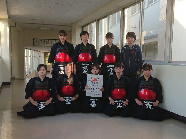 剣道部 大会結果報告!